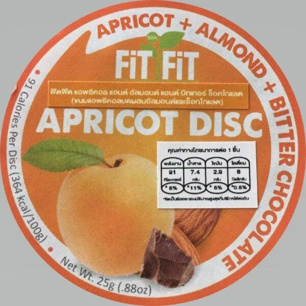 Apricot Almond Bitter Chocolate Fit Fit