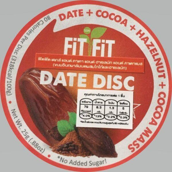 Date Cocoa Hazelnuts Cocoa Mass