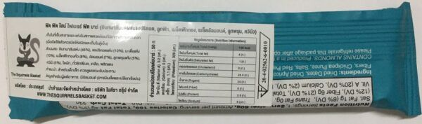 High Fiber Nutrition facts