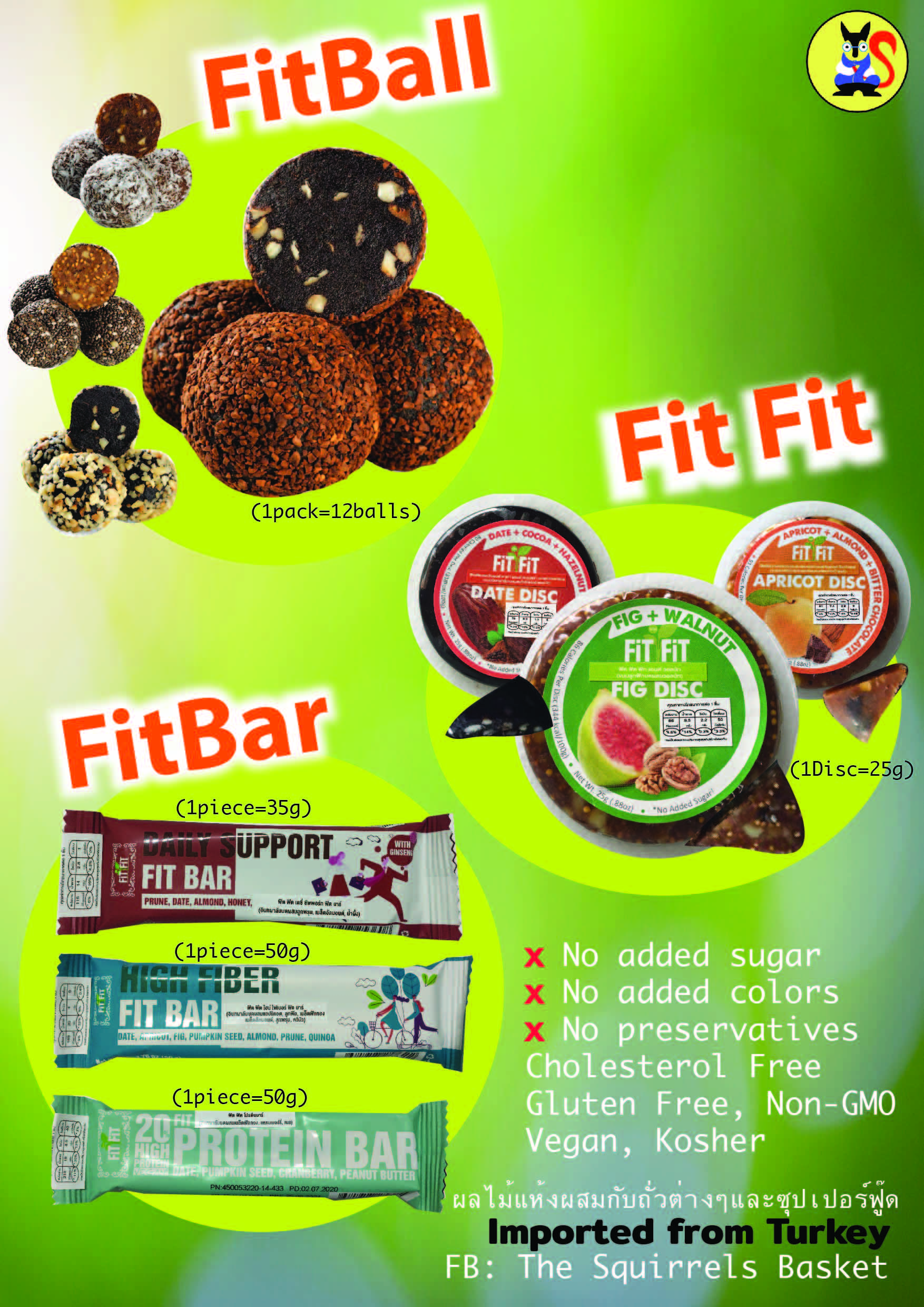 Fit Fit, Fit Bar, Fit Ball