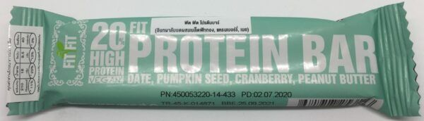 Protein Fit bar